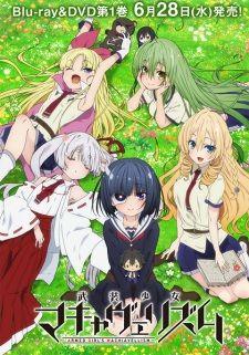 Busou Shoujo Machiavellianism Picture Machiavellianism Anime Release Anime