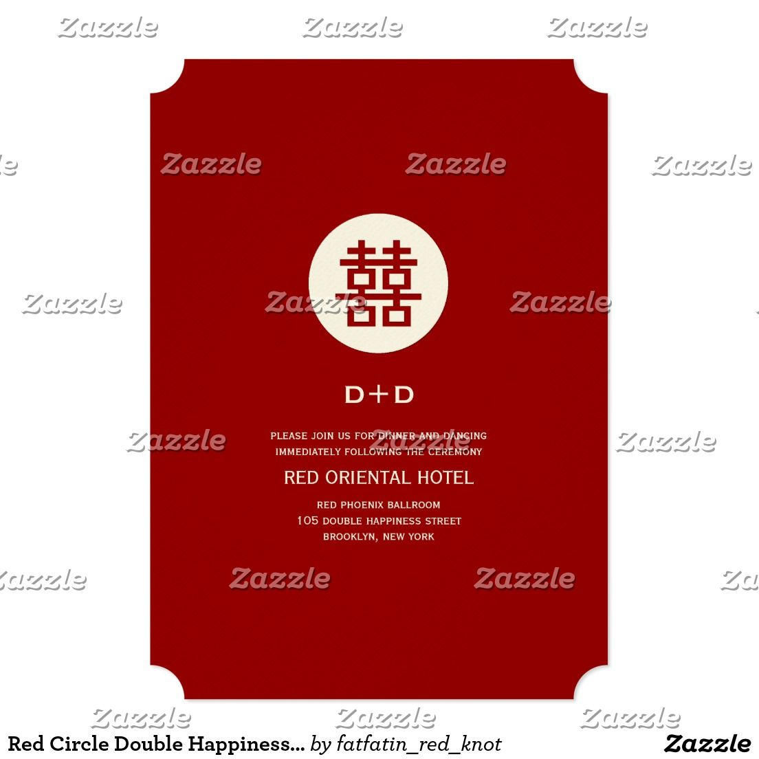 Red Circle Double Happiness Chinese Wedding Invite | Chinese wedding ...