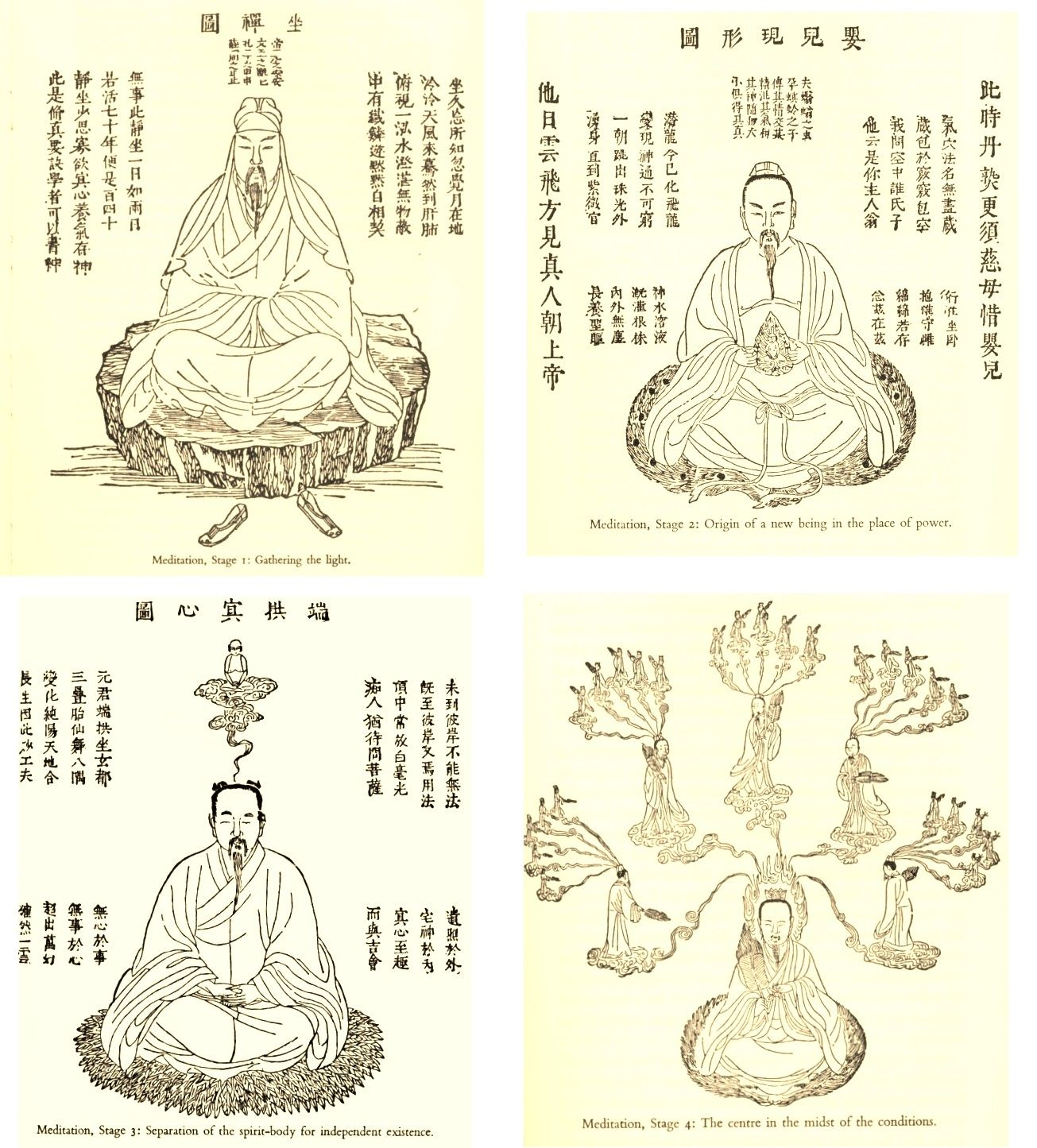 Four stages of meditation from the secret of the golden flower four stages of meditation from the secret of the golden flower chinese biocorpaavc Images