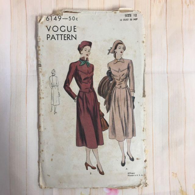 Vogue Vintage Sewing Pattern 6149 50s Size 12 One Piece Dress