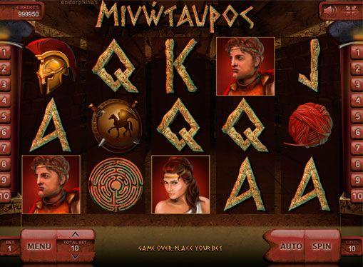 Игровые автоматы лабиринте online игровые автоматы играть
