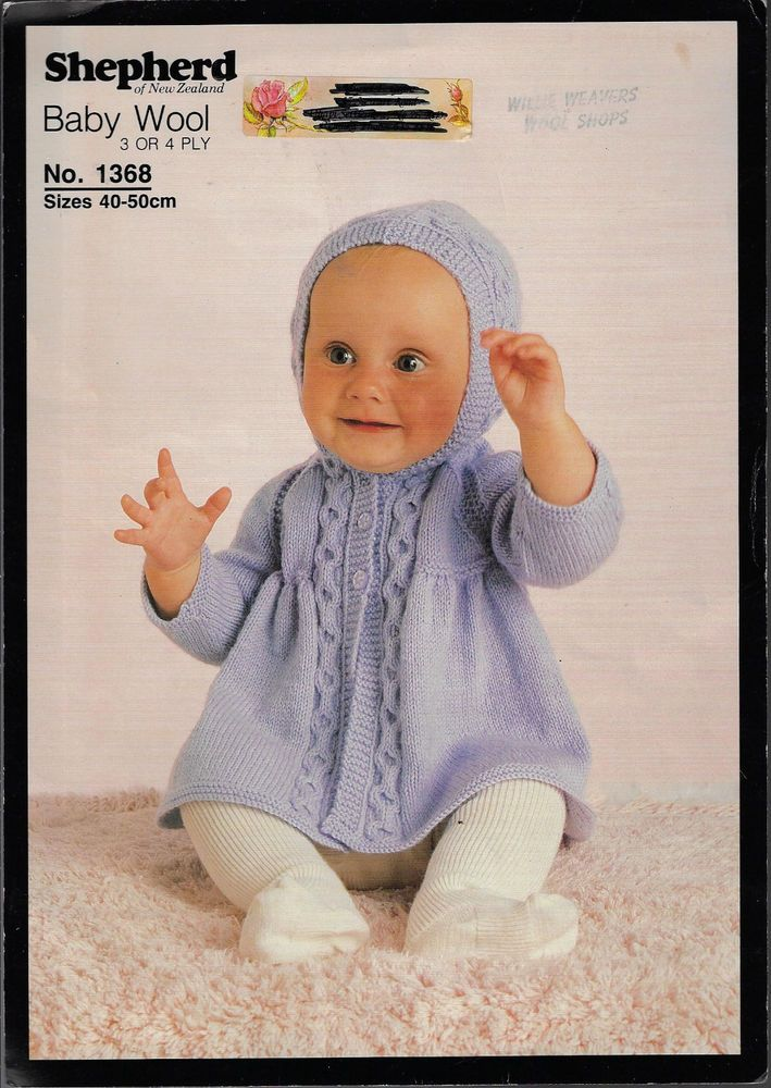 Baby Hooded Jacket with Cable Panels Shepherd 1368 knitting pattern ...