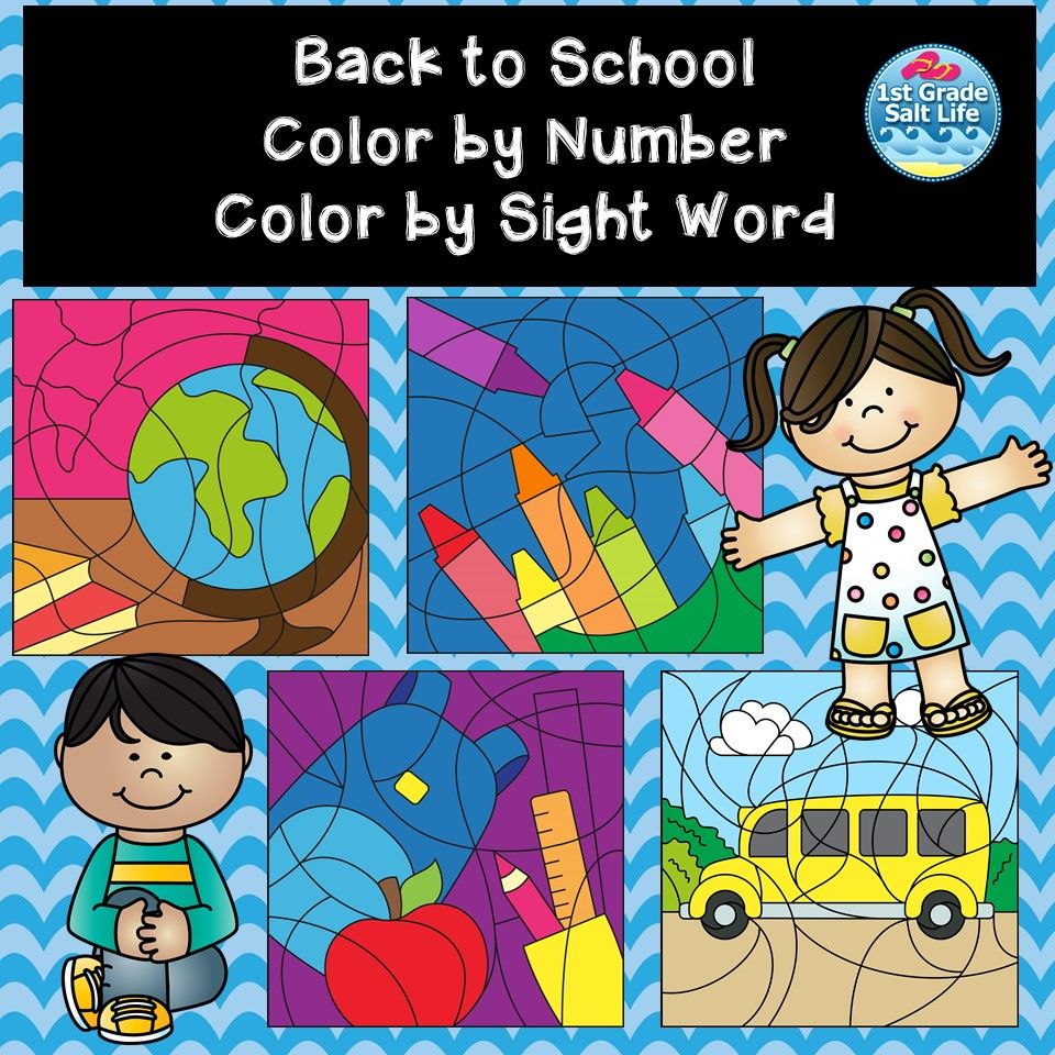 Back to school color by number color by sight word school colors