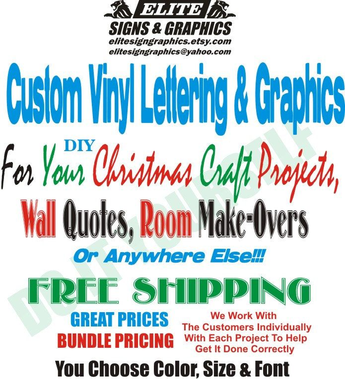 Custom Vinyl Lettering Decal Used For Crafts Choose Font Color Size Design Your Own Decal Free Ship Custom Vinyl Lettering Vinyl Lettering Lettering