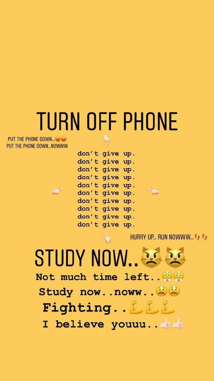 Мотивация для учёбы