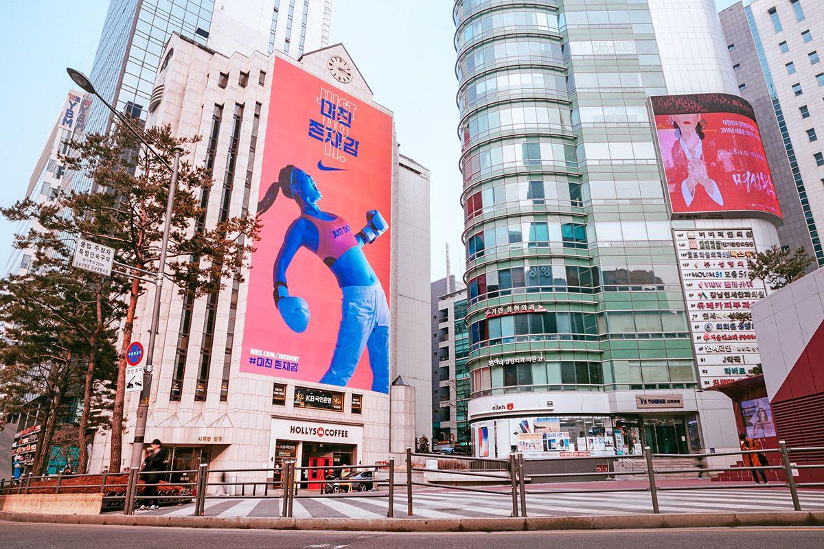Nike's Just Do It Korea campaign on Behance