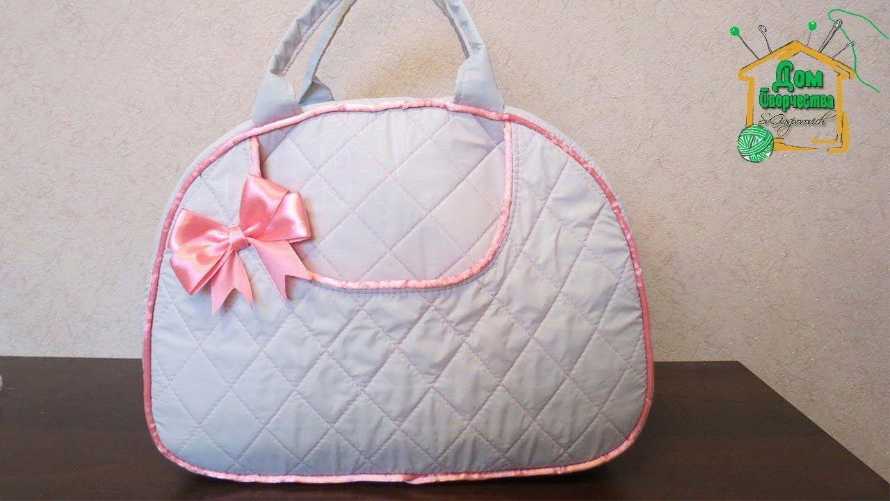 99a68919dccc Как сшить сумку своими руками/ Сумка для мамы и малыша В этом мастер-классе