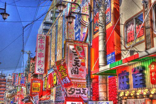 Dag 22. Per trein reist u vandaag in zo'n 35 minuten naar Osaka. Hier heeft u een laatste overnachting. Met 2,7 miljoen inwoners is Osaka de op twee na grootste stad van Japan. Het is een belangrijke industrie- en havenstad.