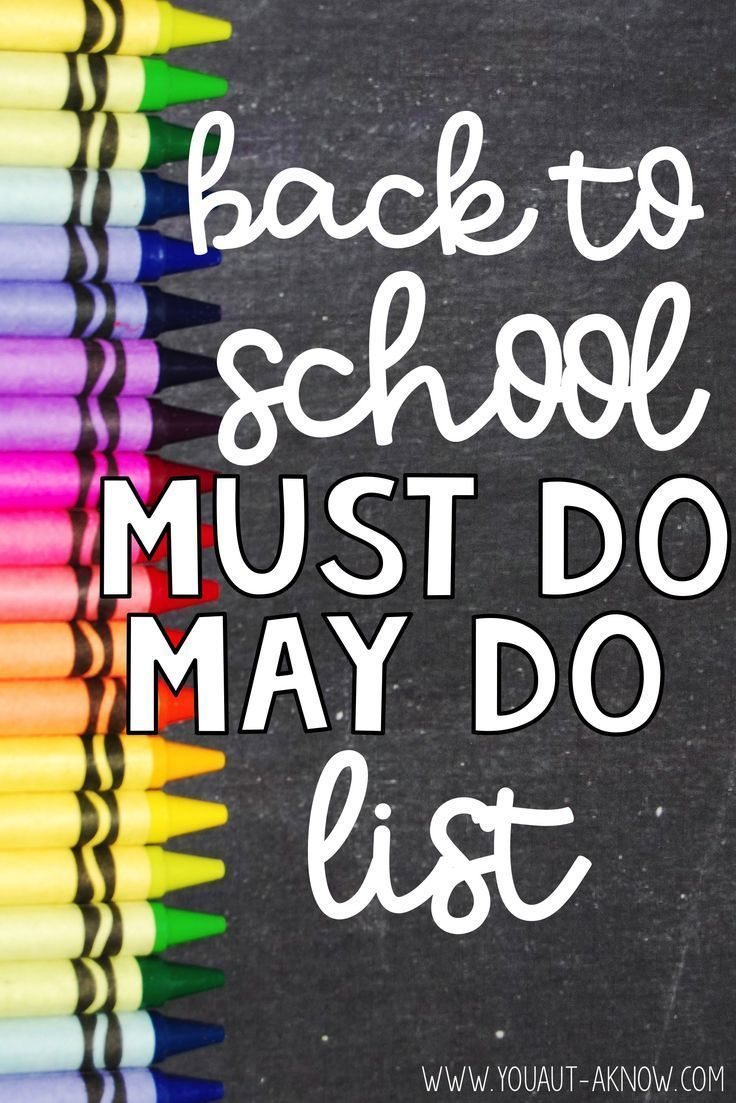 Don't stress out over getting your Special Education classroom ready for the first day of school. Grab this back to school must do/may do list and take on Back to School like a champ!
