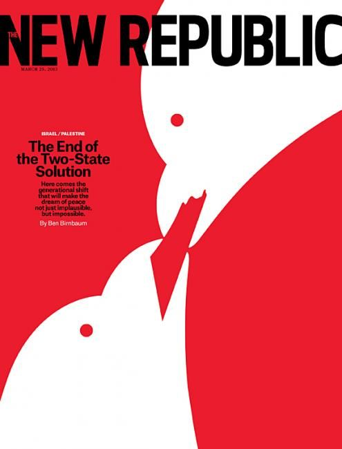 The New Republic (US) Cover Illustrated by Noma Bar ::: www.dutchuncle.co.uk/noma-bar-images