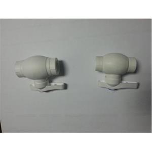 pprc küresel plastik vana 20 mm