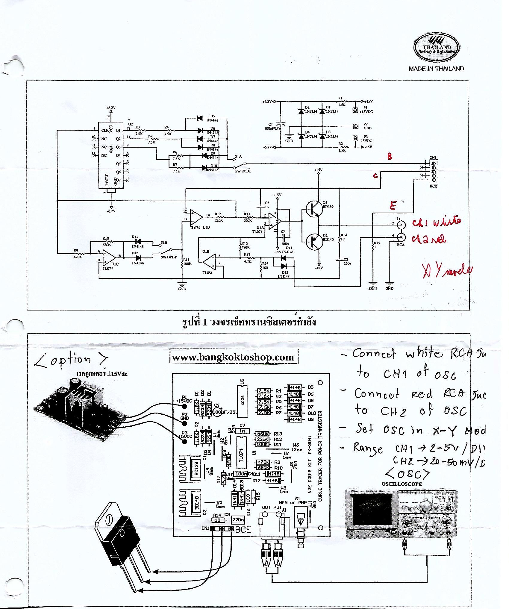 curve tracer | electronic projects | Diagram, Circuit