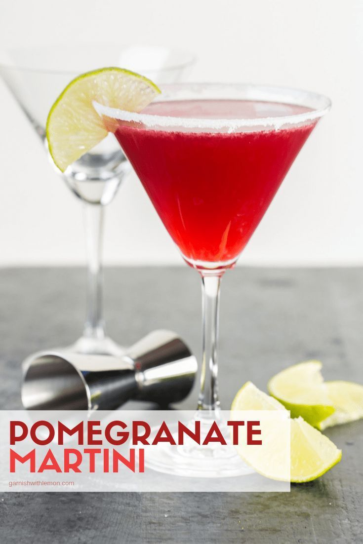 Calling all tequila lovers! Add some new life to the typical Pomegranate Martini recipe by swapping vodka for tequila. You can thank me later.#tequila