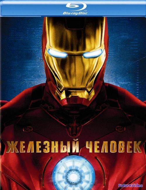 Железный человек (2008) - Смотреть онлайн бесплатно ...
