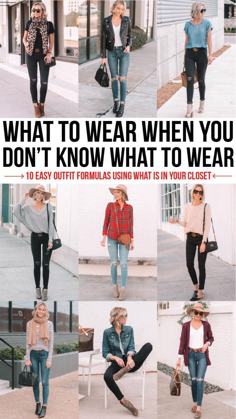 What to Wear When You Don't Know What to Wear - 10 Easy Outfit Formulas Using What's in Your Closet - Straight A Style