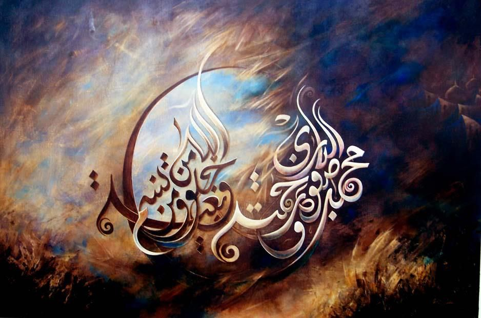 Islamic Calligraphic Art By On