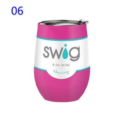 9 OZ SWIG Mug Cup Powder Coated Stainless Steel