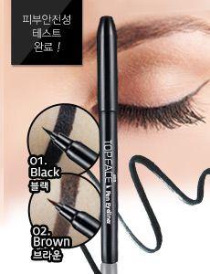 [아라탑페이스 펜 아이라이너 Arratopface Collagen Pen Eyeliner]