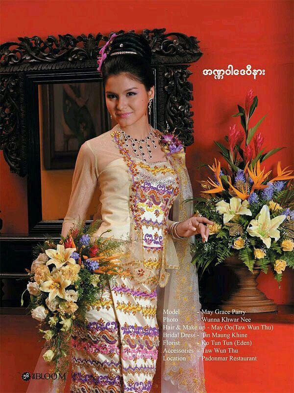 Myanmar wedding | Myanmar Wedding Dress | Pinterest