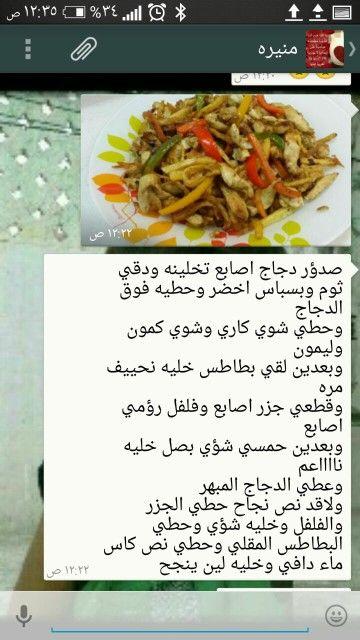 صدور دجاج Food Food And Drink Beef