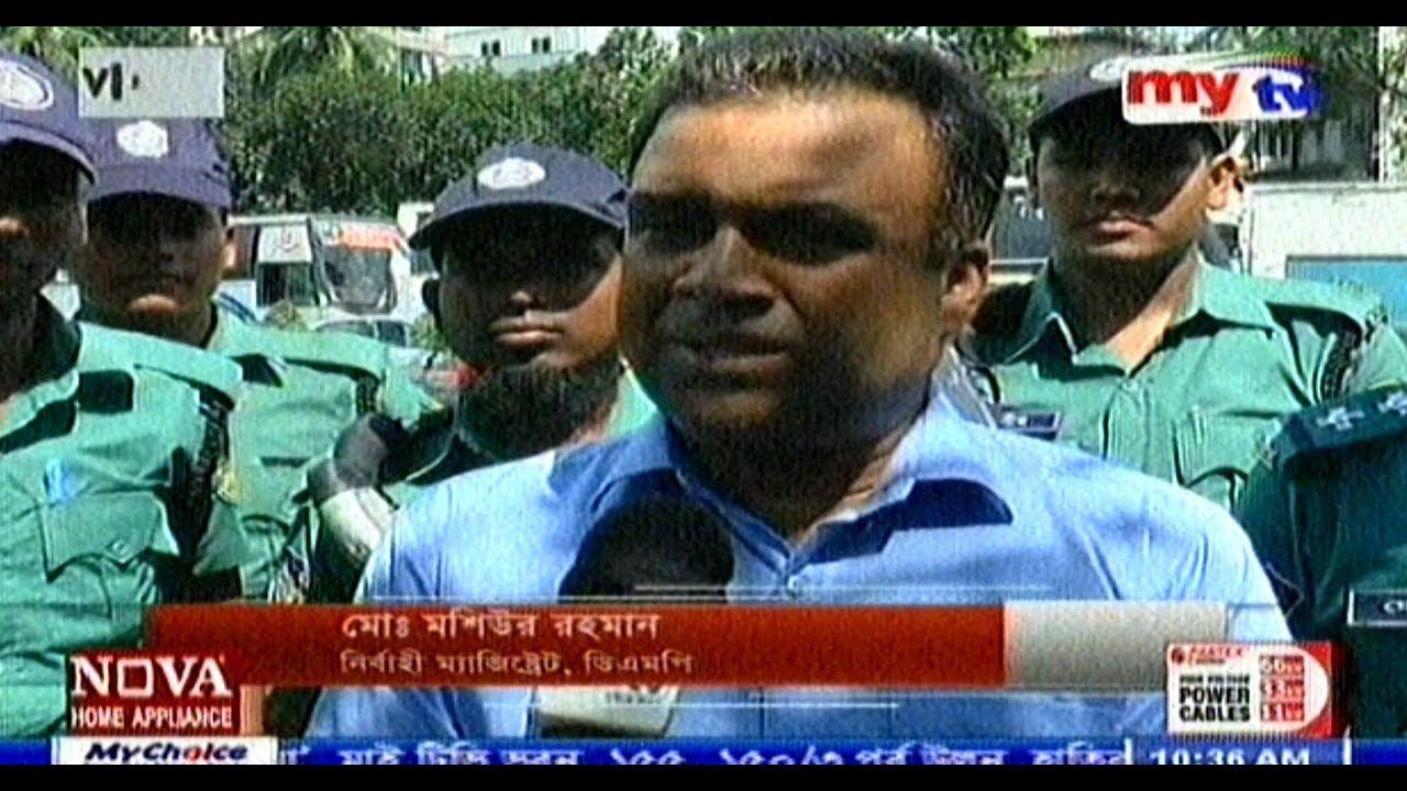 Morning News) TV Online Bangla News 24 September 2017