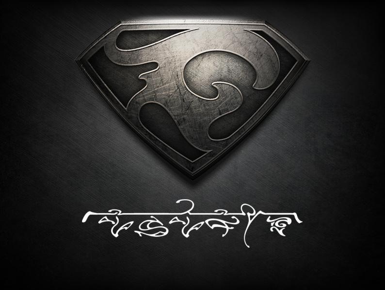 my kryptonian symbol stuff i like pinterest symbols