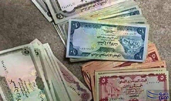 تعرف على سعر الدرهم الإماراتي مقابل الريال يمني الأربعاء With Images Money Us Dollars Egypt Today