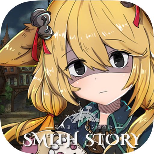 SmithStory 1.0.81 (Mod Money) Apk Mod, Anime, Android