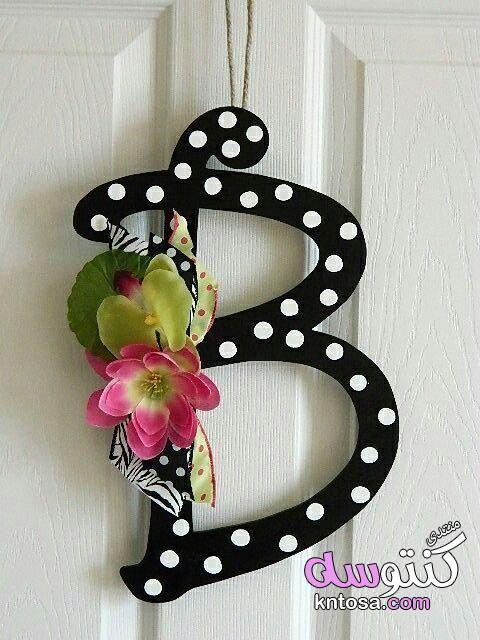 حروف انجليزى روعه حروف انجليزيه مزخرفه ملونه رمزيات حروف انجليزيه جديده2019 خلفيات حرفك انستقرام Kntosa Com 1 Door Wreaths Diy Door Decorations Letter A Crafts