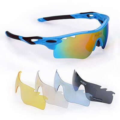 Top 20 Best Sports Sunglasses In 2020 Reviews Sports Glasses
