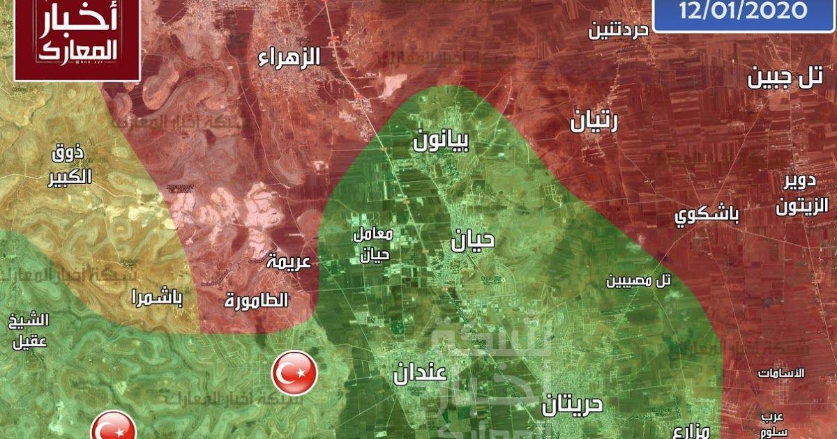 خريطة توزع السيطرة شمال غرب حلب تاريخ 12 1 2020 Movie Posters Lins Movies