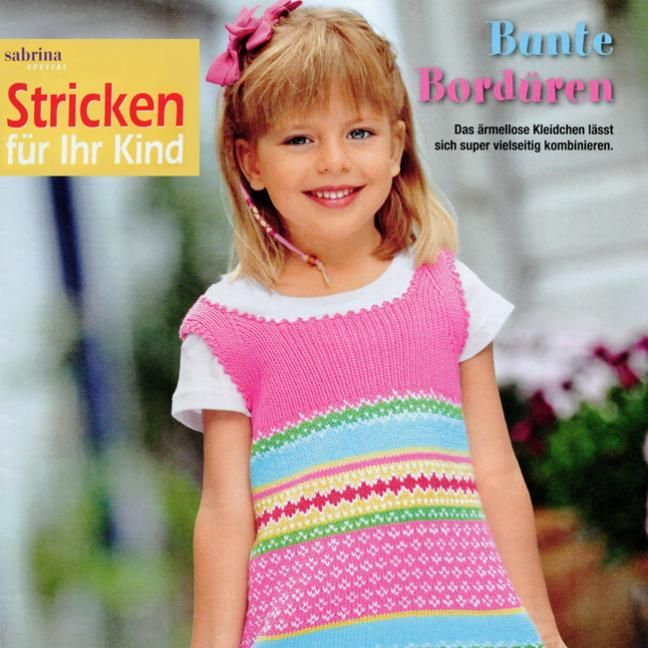 Garnpaket inklusive Anleitung für Kinderkleid aus SABRINA Special