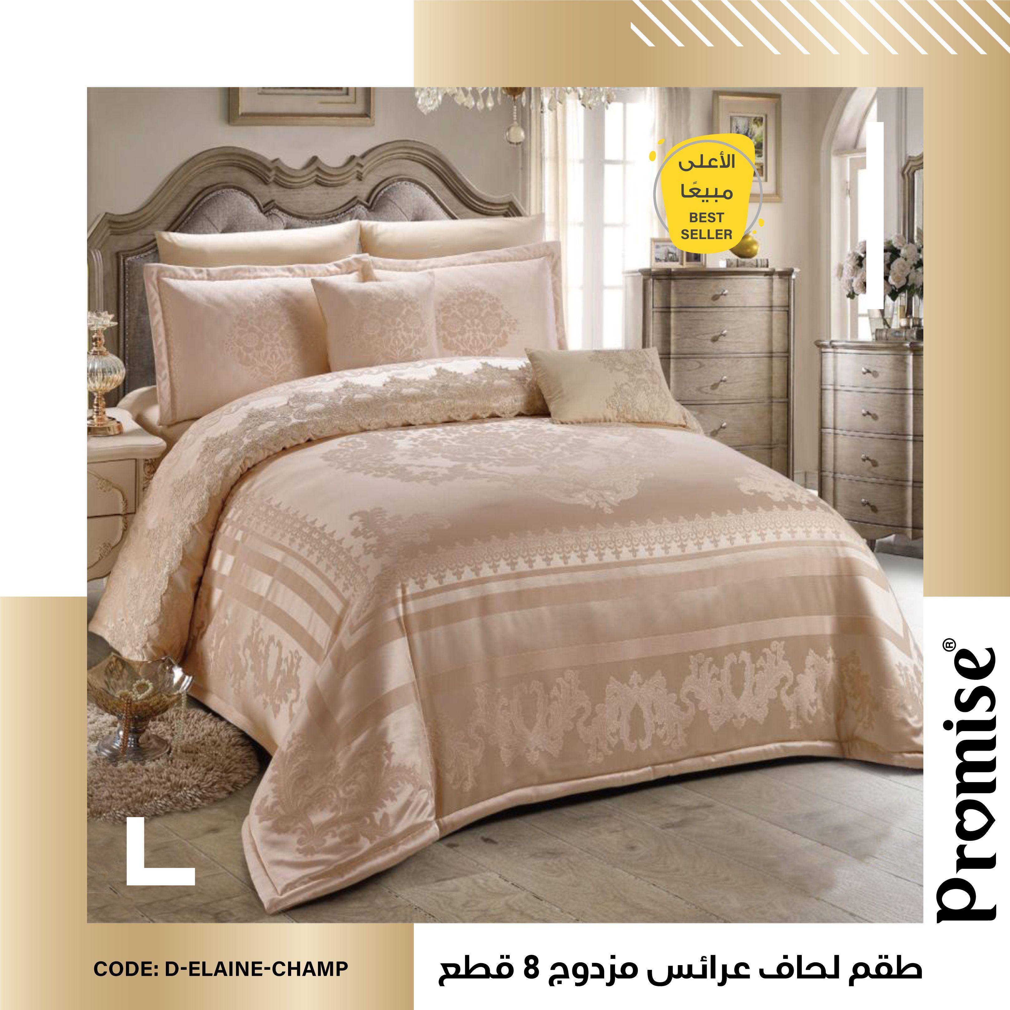 مفرش فاخر بألوانه ونقوشاته الهادئة التي تعطيك لمسة أنيقة لغرفتك Home Decor Home Furniture