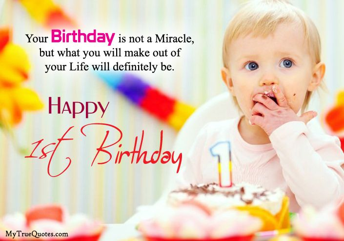 Special St Birthday Quotes For Baby Girl And Baby Boy Firstbirthday Bday Stbirthday Happybirthday Birthdaygirl Birthdayboy Quote
