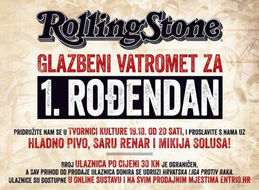 Rolling Stone 1. rođendan, zagrebačka Tvornica kulture, Hrvatska