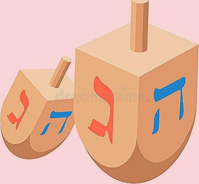 Hanukkah Illustration Torah or Pentateuch vector illustration Holiday of Hanukkah element Jewish sym