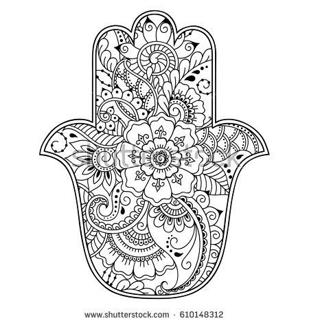 Vector Hamsa Hand Drawn Symbol Decorative Pattern In Oriental