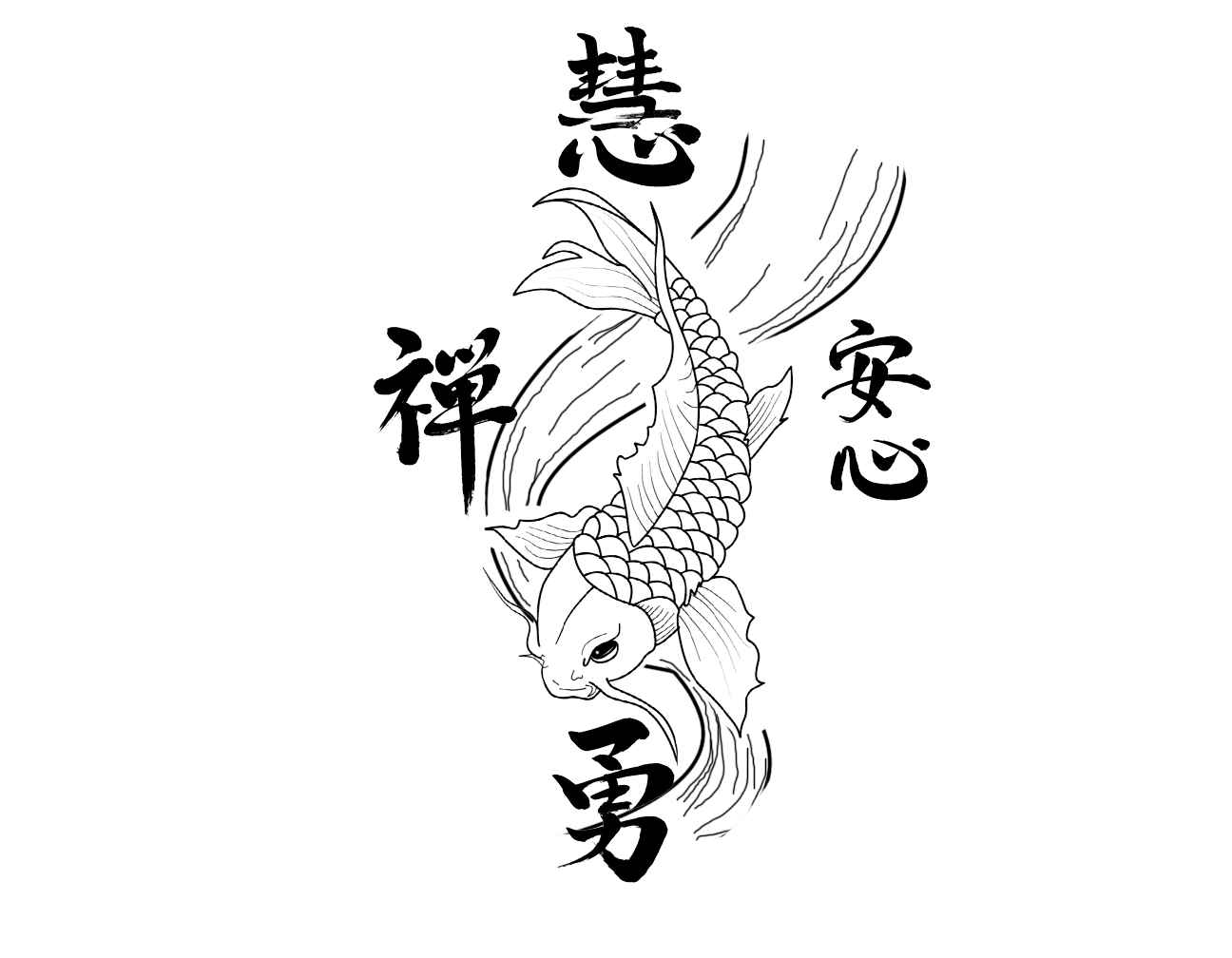 Koi fish tattoo black and white tattoo designs of animal for Black white koi