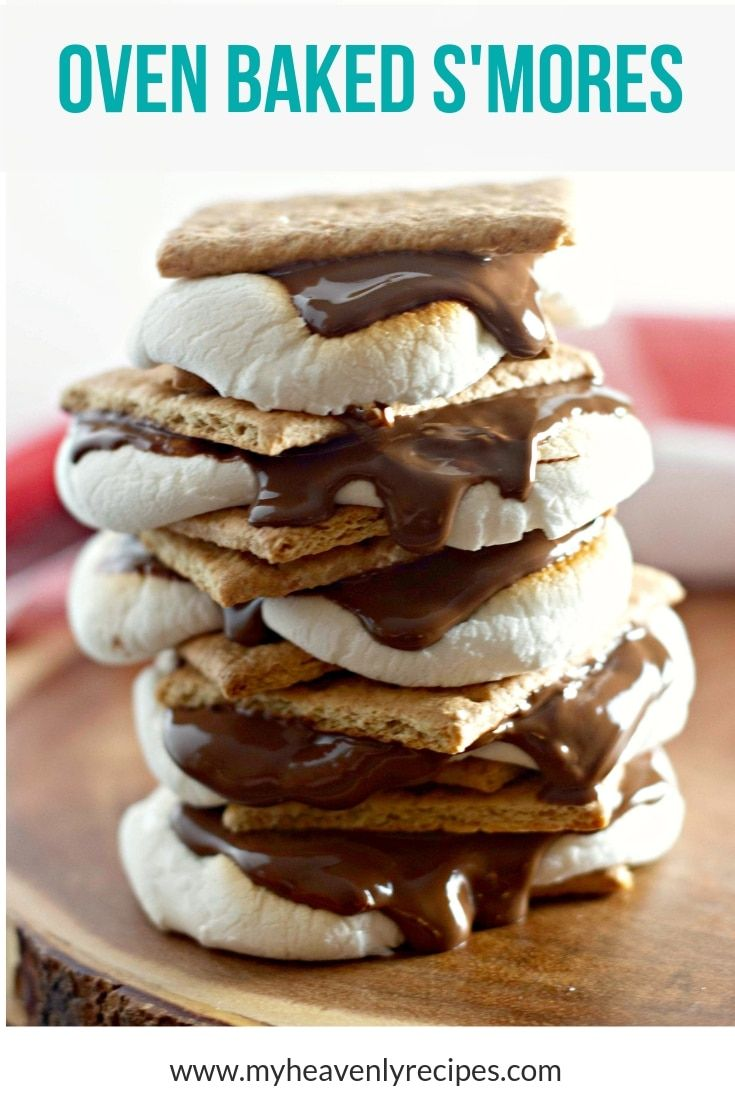 Easy Oven Baked S'Mores Recipe
