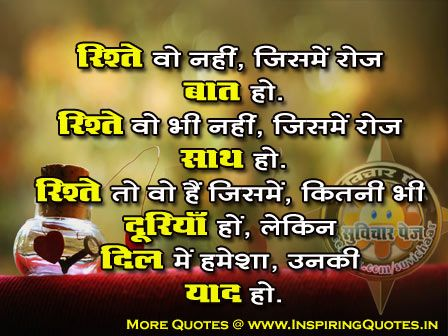 Life Quotes In Hindi For Whatsapp 1