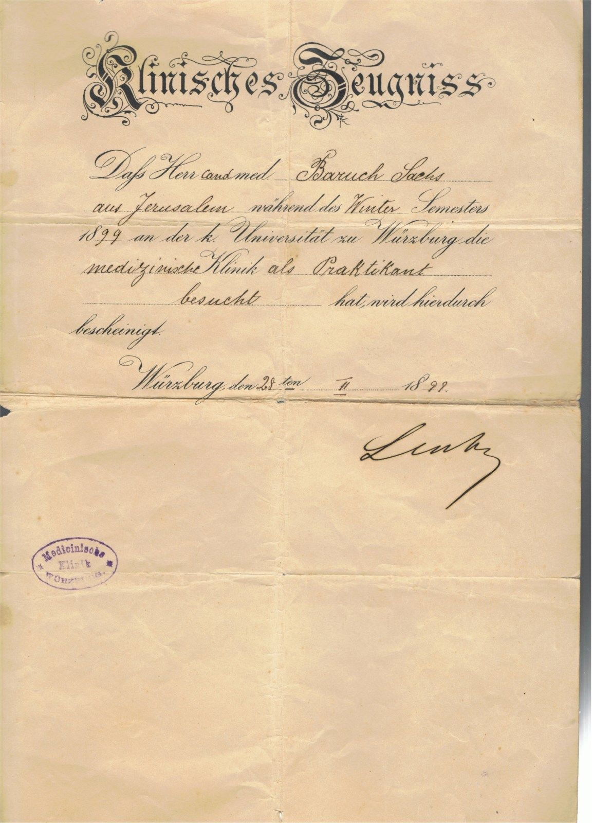 23 Judaica Old Germany Medicine Document Clinical Certificate