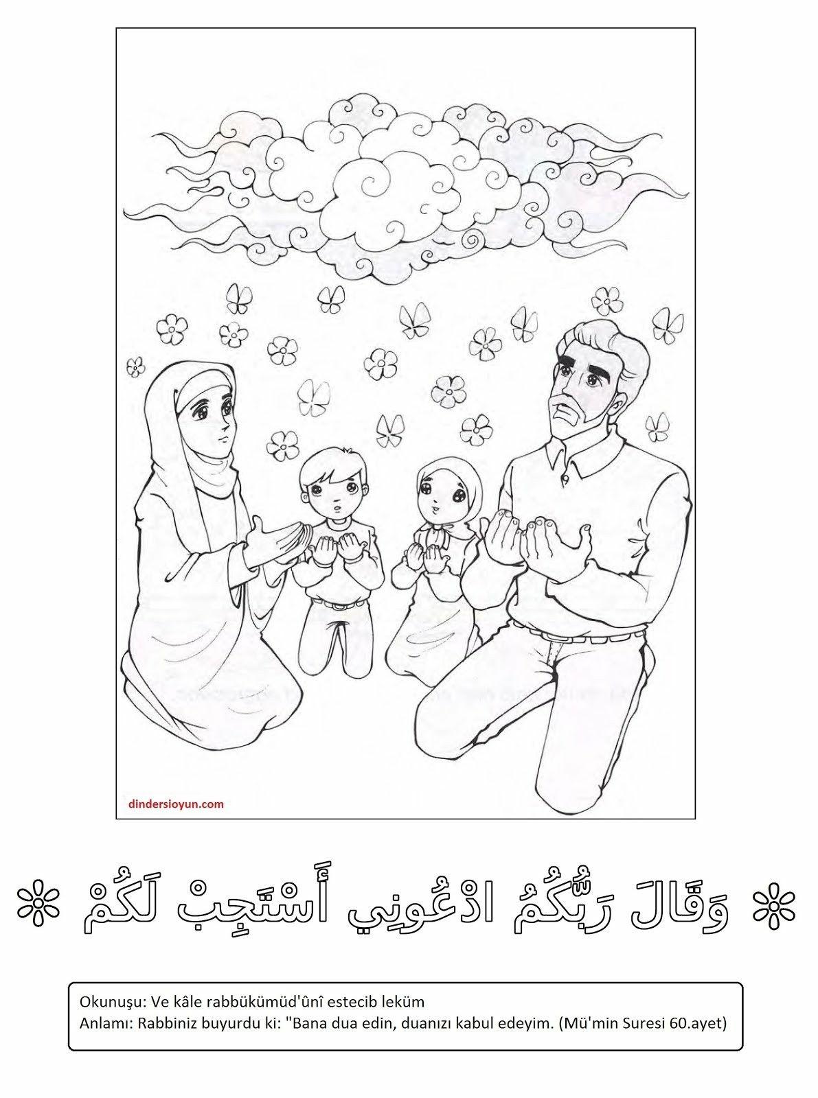 أفكار لرياض الأطفال Boyama Sayfalari Faaliyetler Egitim