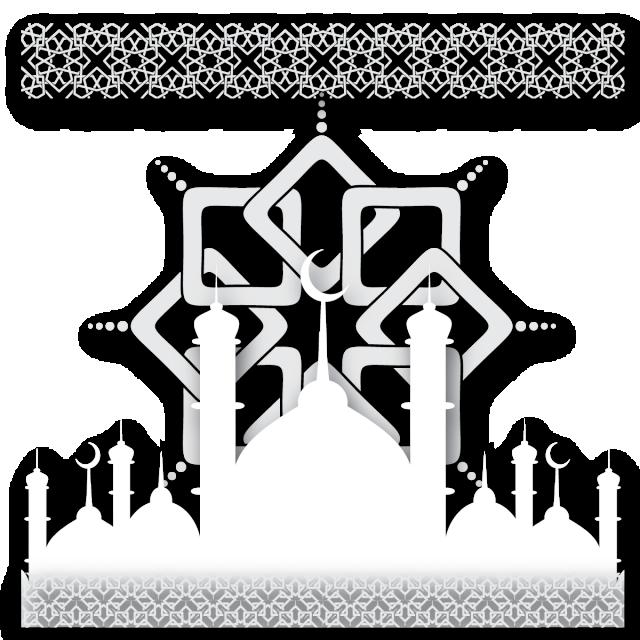 اغنية التوضيح النواقل عربى رمضان عيد Png والمتجهات للتحميل مجانا Vector Illustration Eid Al Adha Ramadan