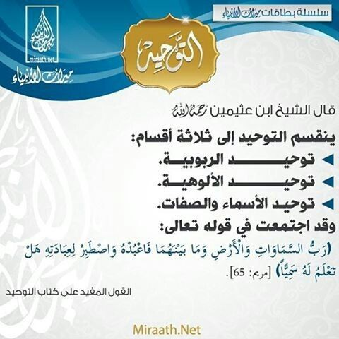Pin By M Hamed Lam On لا إله إلا الله Islam Airline Signs