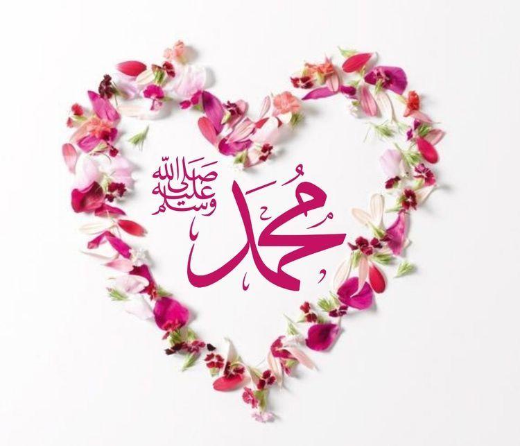 ولد النبي محمد صلى الله عليه وسلم Islamic Gifts Islamic Art Calligraphy Islamic Images