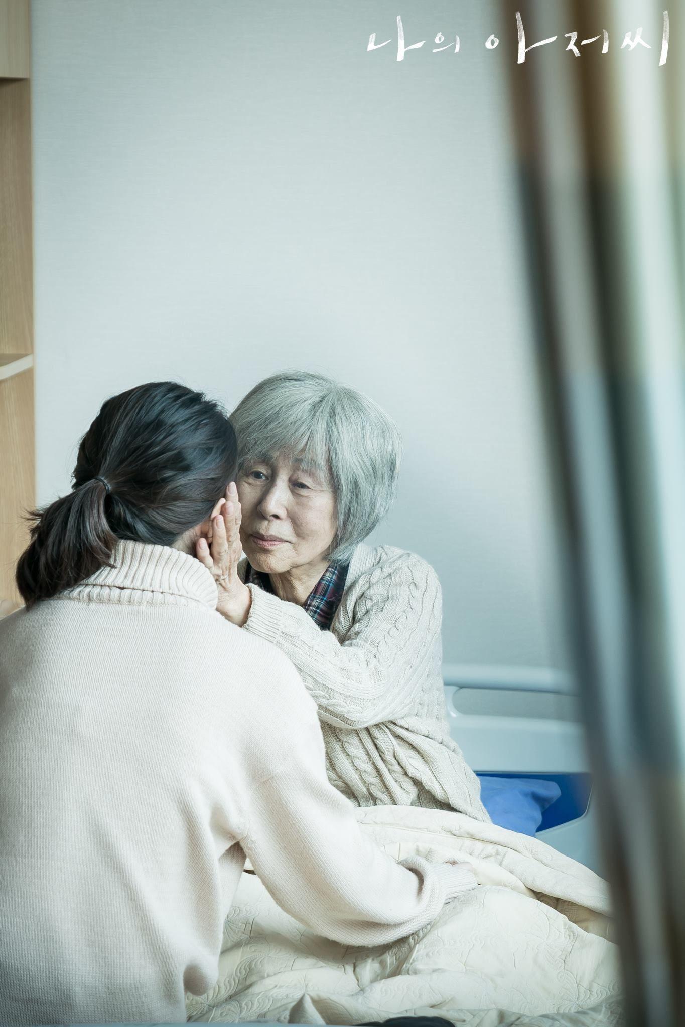 My Ajusshi Archives Drama Milk Drama Korean Drama Drama Korea