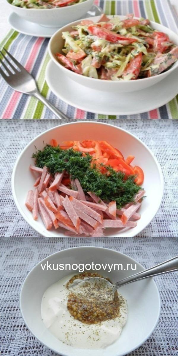 Салаты с тунцом, 155 пошаговых рецептов с фото на сайте «Еда»