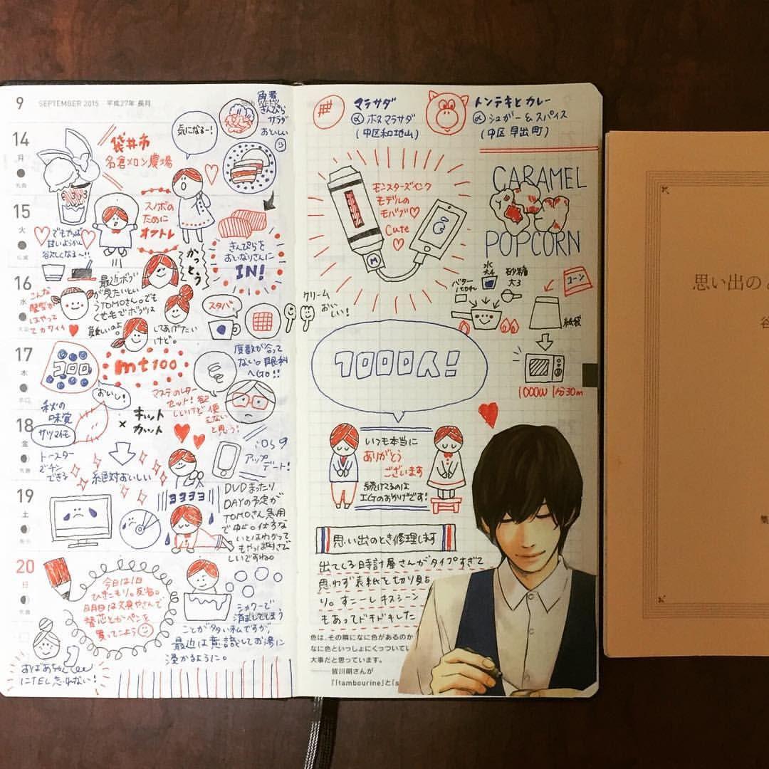 mt100が発売しましたねかわいい♡ #ほぼ日手帳weeks #3色ボールペン