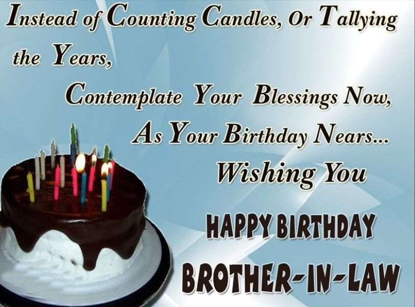50 Happy Birthday Quotes For Husbands Brother Happy Birthday Fun