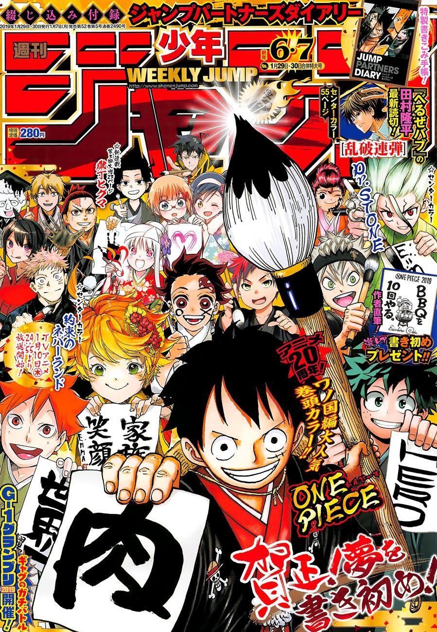 ONE PIECE Volume 86 Japanese Manga Comix anime onepiece JP F//S